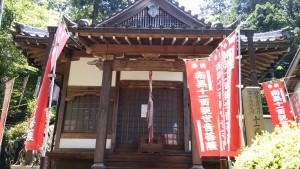 本堂横には十一面観音菩薩尊が祀られてます。