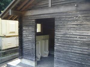 トイレも完備されています。