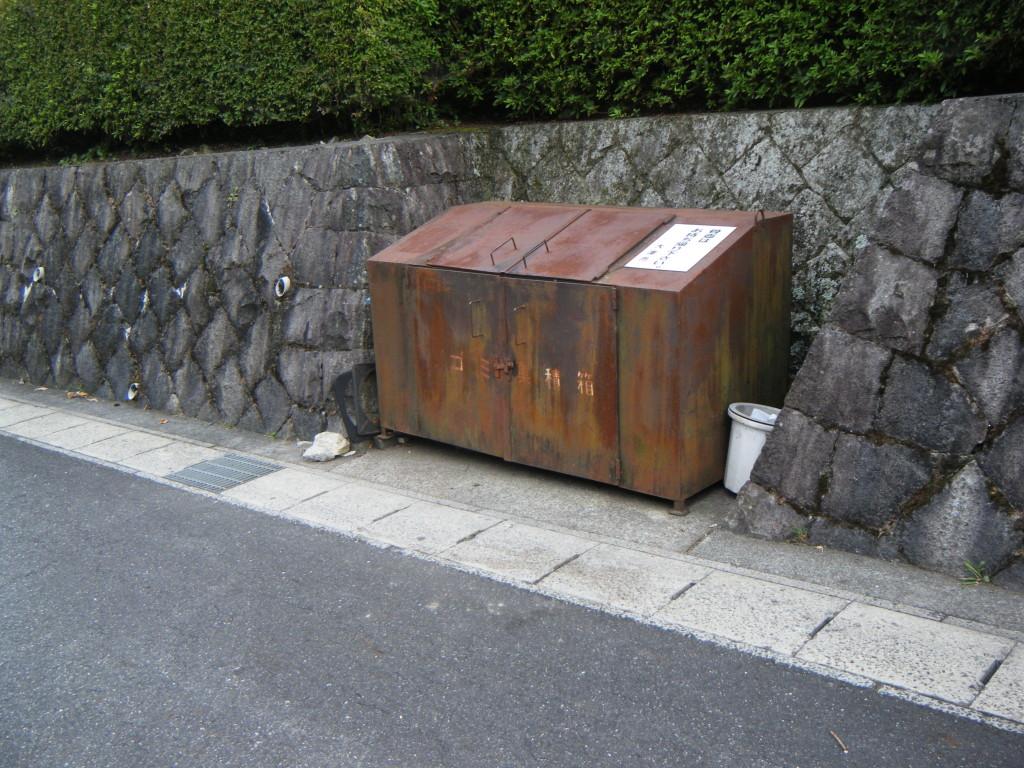 ゴミ箱設置されています。