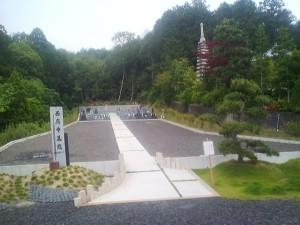西應寺 空き墓地