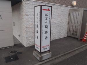 大通りでも目立つ看板があります。