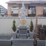城興寺    永代供養塔