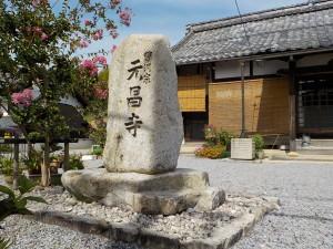 大きな石でできた石碑が入口の目印です