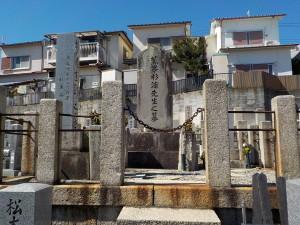 昭和天皇の先生「杉浦重剛」の石碑があります