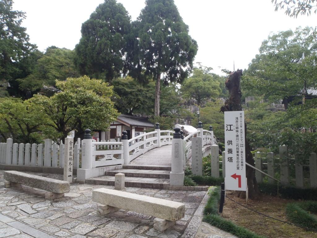 NHK大河ドラマにもなった「お江」の供養塔があります