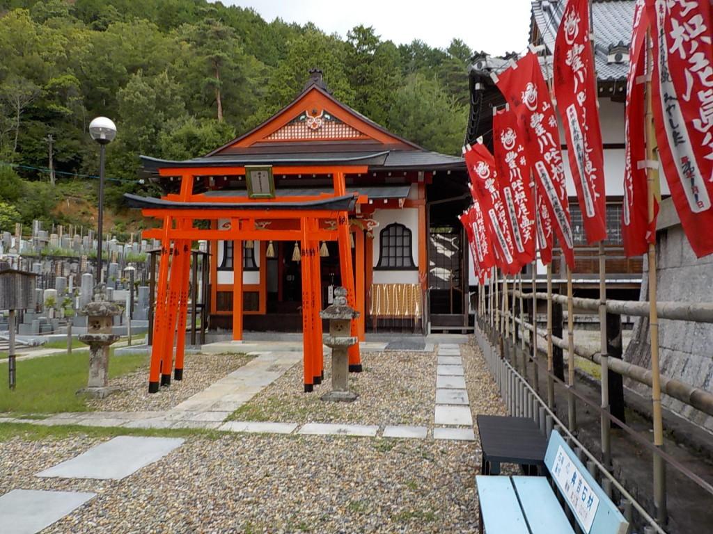 愛知県稲荷社の文例で豊川叱根真天が祀られております