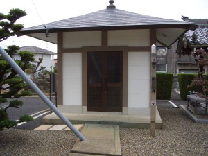 浄土寺 納骨堂