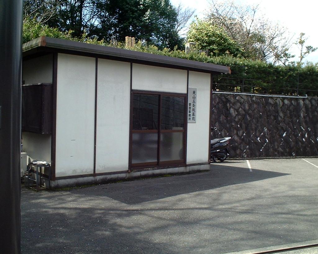 墓地入口に管理棟があり、管理人さんが常駐されておられるので安心です