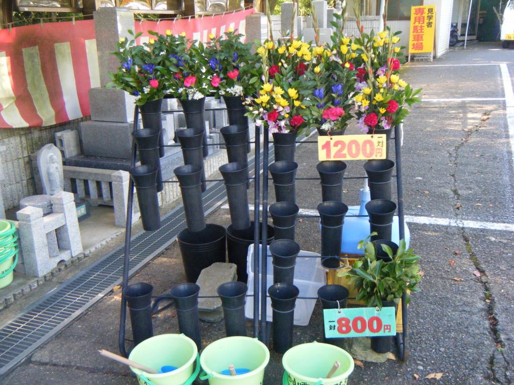お花の販売などもされておられます