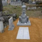 雄琴墓地『合祀塔 やすらぎの碑』