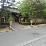 万松山 天徳院