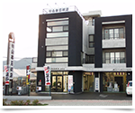 山本石材店雄琴店の外観写真